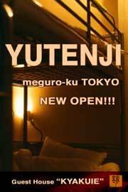 YUTENJI.web.TOP.DOMI.004.jpg