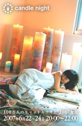 candle-night.jpg