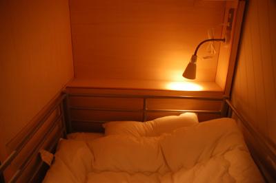 高円寺の家・Room201-08